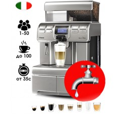 Кофемашина Saeco Aulika Top High Speed Cappuccino RI